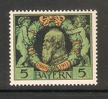 006759 Bavaria 1911 5pf MNH - Bavière