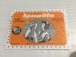 Ancienne Étiquette 1.1 BIÈRE ÉTRANGÈRE LAUAÕLU - Bière