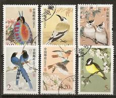 Chine China 200- Oiseaux Birds Obl - 1949 - ... República Popular