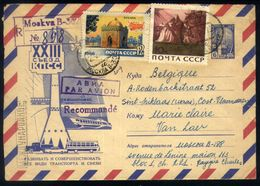 E08 - USSR - Postal Stationery - 1966 - Used - Transport / Electric Train / Ship / Car / Truck / Bus - Transport