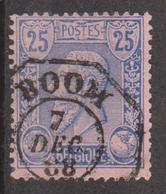 48 Telegraaf / Telegraphe Boom 1888. - 1884-1891 Leopold II
