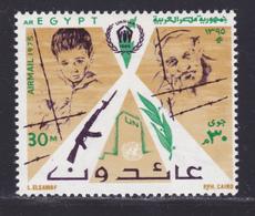 EGYPTE AERIENS N°  159 ** MNH Neuf Sans Charnière, TB (D8203) Droits Du Peuple Palestinien Pour Un Territoire 1975 - Luchtpost