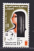 EGYPTE AERIENS N°  158 ** MNH Neuf Sans Charnière, TB (D8204) Année Internationale De La Femme 1975 - Poste Aérienne