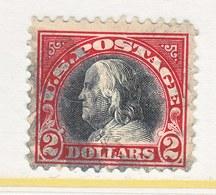 U.S. 547   Perf  11   (o)   1920  Issue - United States