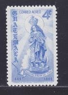 GUATEMALA AERIENS N°  570 ** MNH Neuf Sans Charnière, TB (D8205)  Ans De N.D. De Coro 1975 - Guatemala