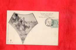 Carte Postale - Chambre Des Députés - Fresques D'Eugène Delacroix - Personnages