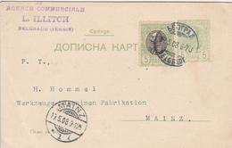 Serbie Entier Postal Pour L'Allemagne 1908 - Serbie