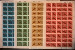 GERMANIA 1966 ANIMALI - [7] République Fédérale