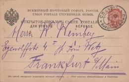 Russie Entier Postal Pour L'Allemagne 1908 - 1857-1916 Empire
