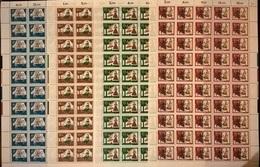 GERMANIA 1965 FAVOLE E LEGGENDE - [7] République Fédérale