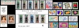 WALLIS & FUTUNA - Année Complète 1991 ** - TB - Wallis-Et-Futuna