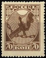Russia 1918 Mi:150x Y&T:138 Sc:150 MNH ** - 1917-1923 République & République Soviétique