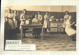 Ranst Kookles In Vakschool O.L.V. In Broechem - Ranst
