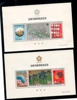 JAPAN1970:Blocks80&81 Mnh** - Blocs-feuillets