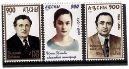 Abkhazia.1997 Famous Characters(Ethnographer,Philosopher).3v.x 900 - Géorgie