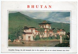 BHUTAN - PUNAKHA DZONG / THEMATIC STAMP-FLOWERS - Bhoutan