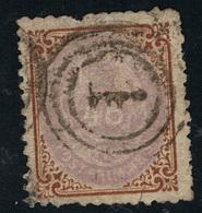 1870 Freimarke Mi DK 21IB  Sn DK 24 Yt DK 21 Sg DK 37  AFA DK 21 Gestempelt O - 1864-04 (Christian IX)