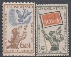 Czechoslovakia SG 987-988 1957 Junior Philatelic Exhibition, Mint Hinged - Czechoslovakia