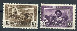 RUSSIA. RUSSIE. URSS. UDSSR. 1941. KIRGHIZ Republic, MNH/LH OG - 1923-1991 URSS