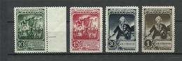 RUSSIA. RUSSIE. URSS. UDSSR. 1941. SUVOROV, Capture Of Izmail, MNH/LH OG - 1923-1991 URSS