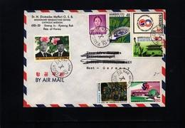 South Korea 1982 Interesting Airmail Letter - Corée Du Sud