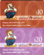 Iraq - Asiacell, Kurdistan, Prepaid GSM Refill, Asiacell - Logo, North Irak Erbil, Cartoons, 10$ & 20$, Used - Iraq