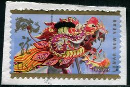VERINIGTE STAATEN ETATS UNIS USA 2012  LUNAR NEW YEAR, YEAR OF THE DRAGON  F ON PAPER SC 4623 MI 4806 YV 4454 SG 5227 - Etats-Unis