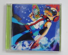 "CD : Antinotice "" Hanabira "" ( TFCC-89338 Toy's Factory 2011 ) - World Music"