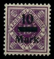 WÜRTTEMBERG DIENST Nr 160 Postfrisch X71104A - Wurttemberg