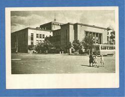 8530 Latvia Daugavpils House Of Culture Tram 1959 - Lettonie