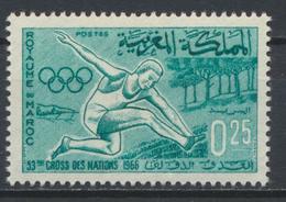 °°° MAROC - Y&T N°500 MNH NEUF - 1966 °°° - Maroc (1956-...)