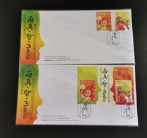 FDC --- 2008 ---- JOINT ISSUED WITH KOREA --- STAMP & SHEET--- - Non Classés