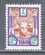 TANNA  TUVA  16    * - Touva