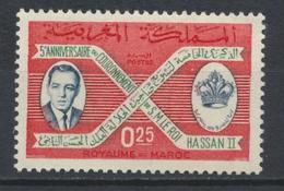°°° MAROC - Y&T N°499 MNH NEUF - 1966 °°° - Maroc (1956-...)