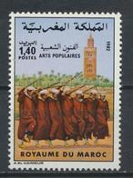 °°° MAROC - Y&T N°925 MNH NEUF - 1982 °°° - Marruecos (1956-...)
