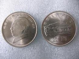 China CHINESE 1 YUAN 1993 100th Anniversary Of Birth Of Mao Tse-tung UNC COIN - Chine