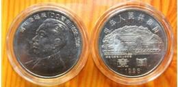 1998 China  1 YUAN Coin  100th Anniversary Of 2nd President Liu Shao-chi - China
