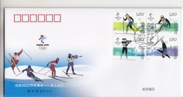 China 2018-32 Olympic Winter Game Beijing 2022-Snow Sports Stamps B.FDC - Winter 2022: Peking
