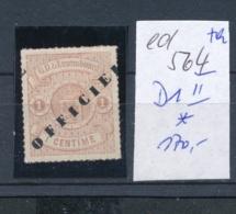 Luxemburg Nr. D 1 II  * (ed564 ) Siehe Scan - Officials