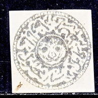 AFGHANISTAN   30  1 Sa  Gray   (o)  1876  ISSUE - Afghanistan