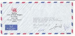 Iran / Airmail / Switzerland - Iran