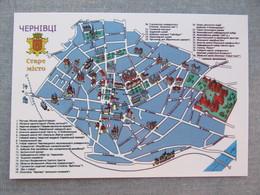 Ukraine. Chernivtsi Tourist Map Modern PC - Maps