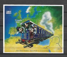 Disney Uganda 1991 Orient Express MS #2 MNH - Disney