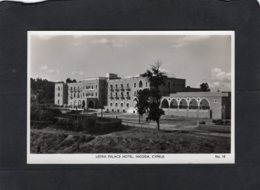 82948    Cipro,  Cyprus,  Nicosia,  Ledra Palace Hotel,   NV(scritta) - Cyprus