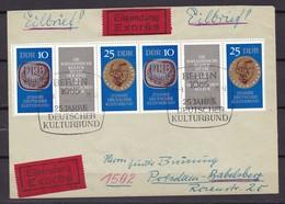 DDR - 1970 - Michel Nr. W Zd 230 - Sechserstreifen - Einschreiben - Eilsendung Expres - Sond. U. Ankunftstempel - Gebraucht