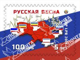 Stamps Of Ukraine (local) Letter - Ukraine