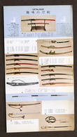 Pubblicità Militaria - Brochure Spade Katane Giapponesi - Catalogue Japan Sword - Pubblicitari