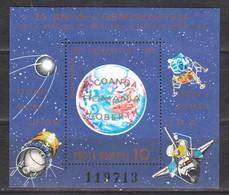 Rumänien; 1982; Michel Block 192 **; Weltraumfahrt - 1948-.... Republiken