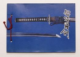 Pubblicità Militaria Spade - Catalogo Katane Giapponesi - Japan Sword - Anni '70 - Pubblicitari