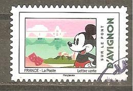 FRANCE 2018 Adhésif  Y T N ° 1585 Oblitéré Cachet Rond - France